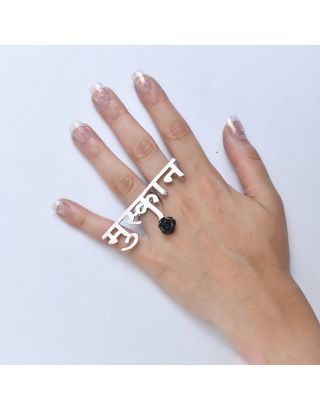 Silver Name Ring